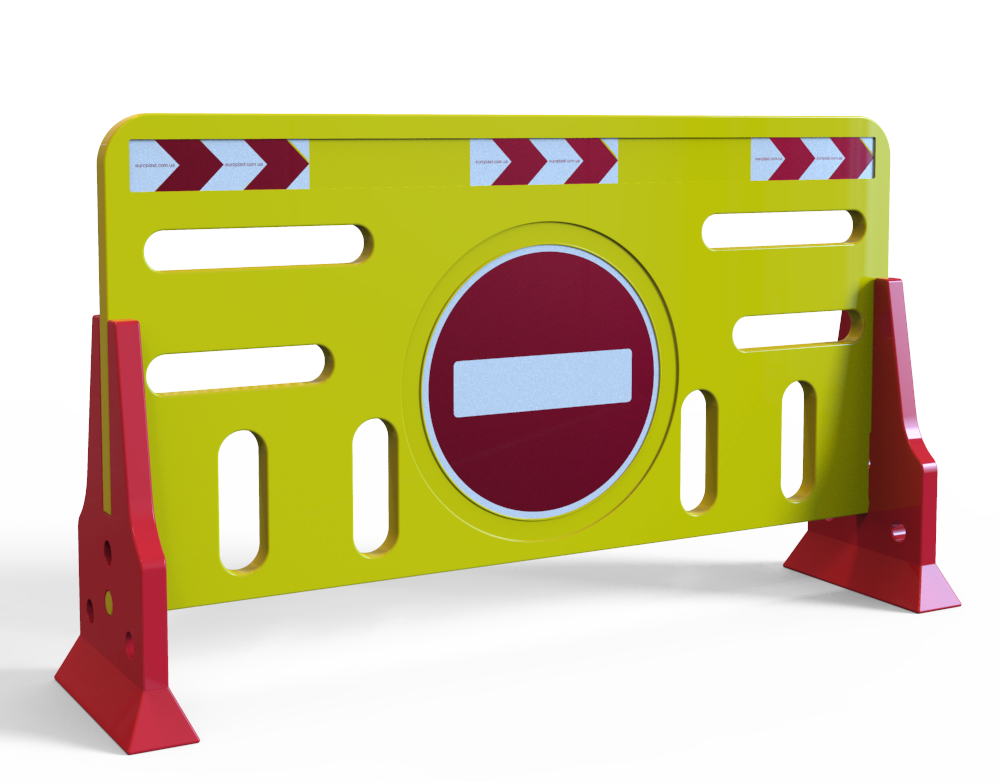 Дорожные барьеры